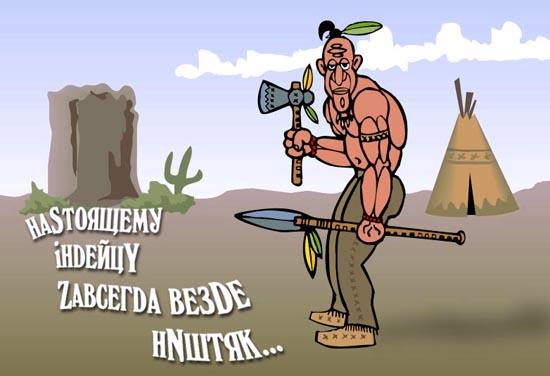 trueindian.jpg
